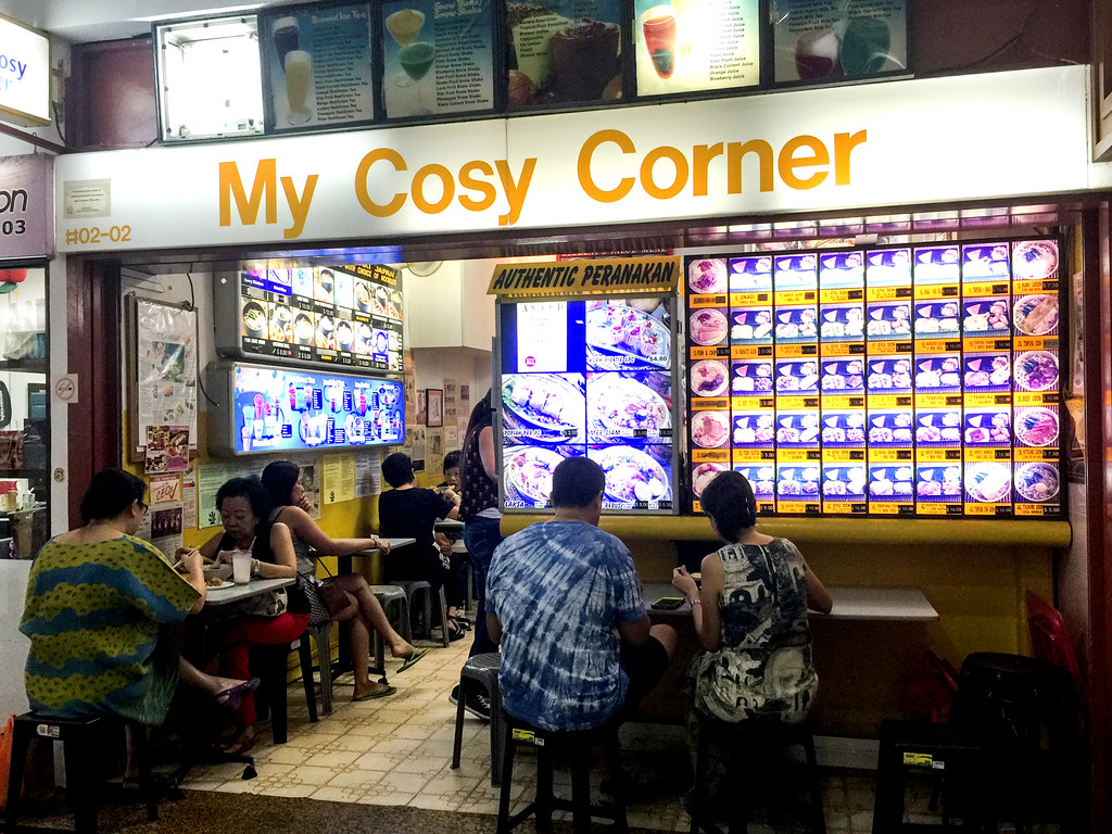 My Cosy Corner
