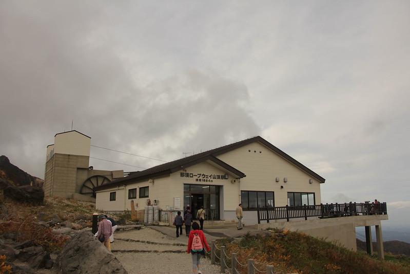 2014-10-04_00799_那須岳.jpg
