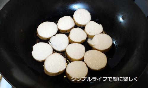 長芋皮ごと焼き、フライパン投入