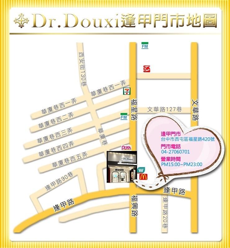 dr douxi   banner