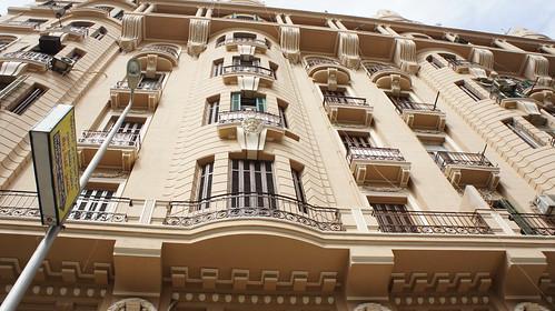 Gharib Marcos building عمارة غريب مرقص