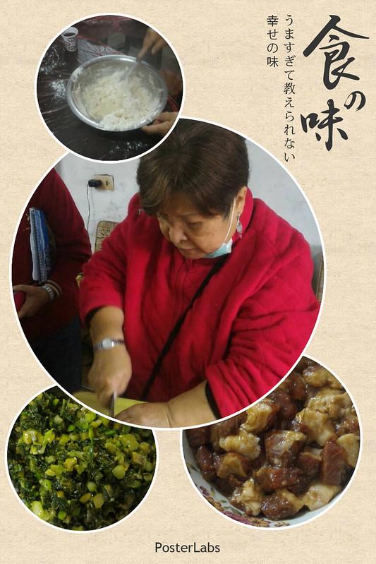 美食料理組第三次研習會00-1