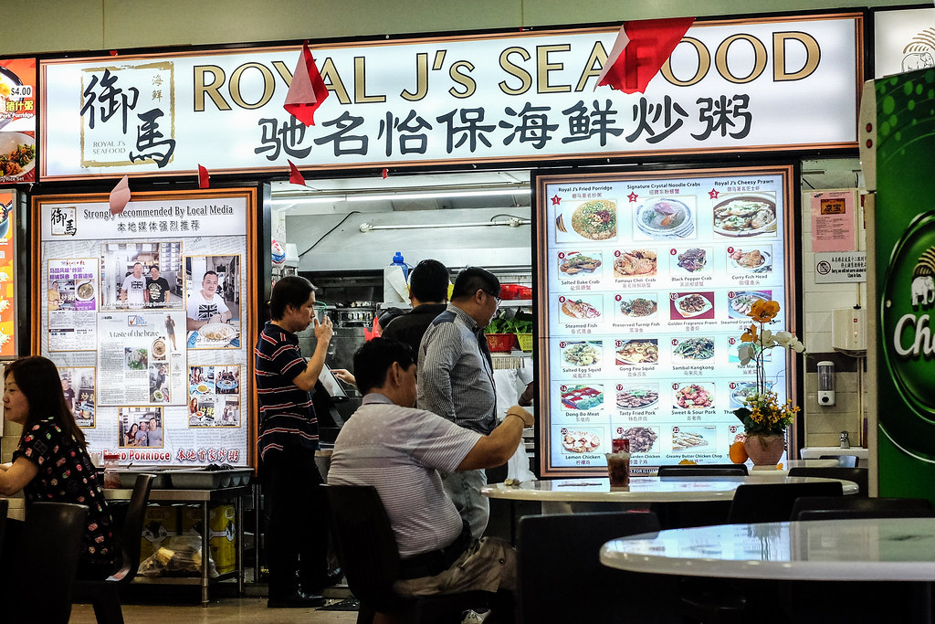 Guide to Jalan Besar & Lavender: Royal J's Seafood