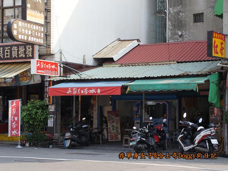 高雄港遊愛河11