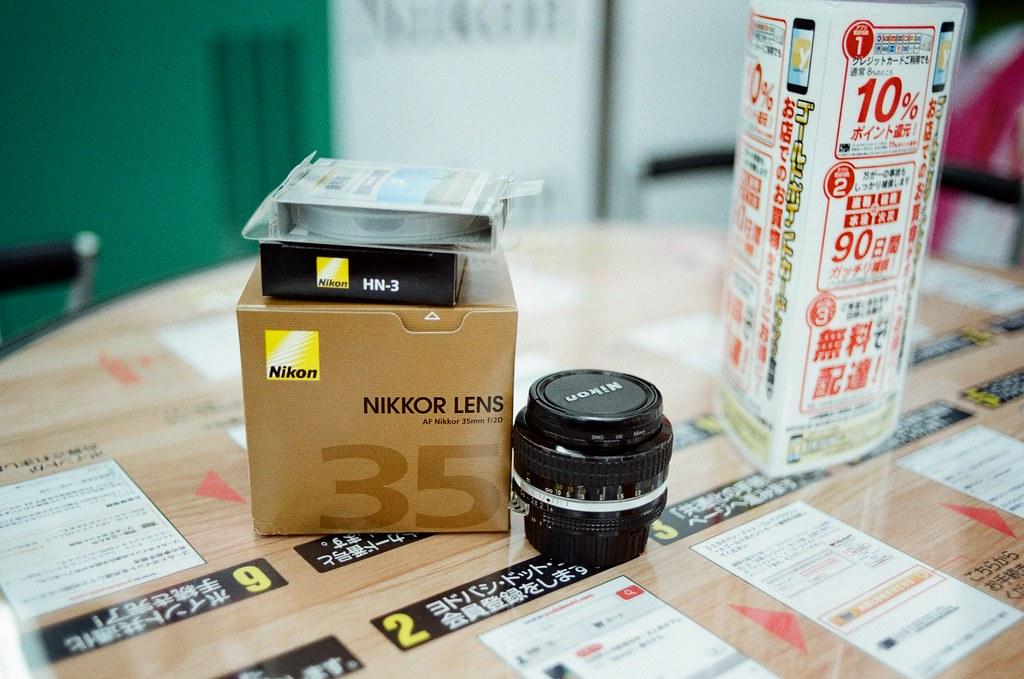 Nikon 35mm, Yodobashi Kyoto, Japan / Kodak ColorPlus / Nikon FM2 2015/09/28 在京都駅對面有一間 Yodobashi,通常我都會到那裡轉些扭蛋。在京都很多天都會經過車站附近,有一天想進去看看有沒有在賣傳統的相機鏡頭,畢竟裝在 Nikon FM2 上面的這顆 50mm 也陪我去了日本很多地方,突然想幫相機添購點設備,我也拍了好多底片的作品。  那時候想說應該現在都只賣數位相機的鏡頭,傳統的可能不會有,結果真的還是有一櫃專賣傳統的。那時候很認真看有沒有我喜歡的,還把想要買的鏡頭價格抄下來,回去住的地方比較一下在現場買的價差。老實說是真的便宜很多,在 9/28 早上 Yodobashi 一開門我就買下這顆。  Nikon AI AF Nikkor 35mm F/2D,還買了一個金屬的遮光罩(HN-3)  之後就趕著公車前往嵐山去拍竹林!  我很喜歡 35mm 焦段,很適合街拍,裝上去看到熟悉的畫面比例之後,構圖就變得很順手,在前往公車站的路上拍了很多張!  Nikon FM2 Nikon AI Nikkor 50mm f/1.4S Kodak ColorPlus ISO200 0987-0022 Photo by Toomore