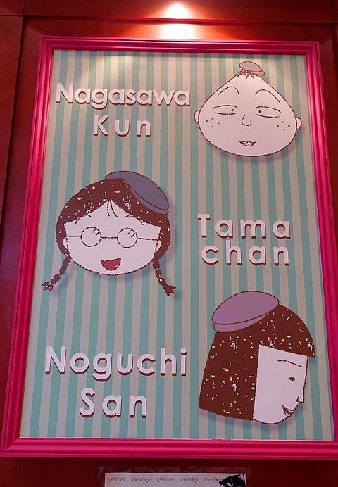 東京熱門景點台場小丸子咖啡店10