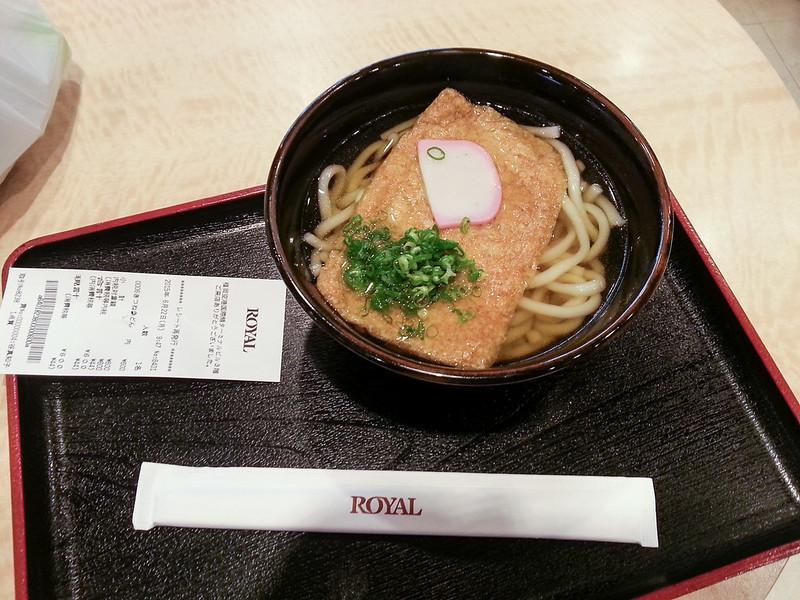 kyushu_day6_17