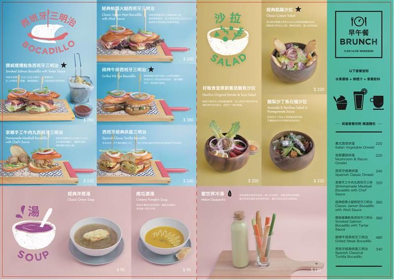 【桃園市林口餐廳推薦】Howfun好飯食堂(林口環球A8)西班牙小酒館餐廳,林口長庚醫院附近美食餐廳。