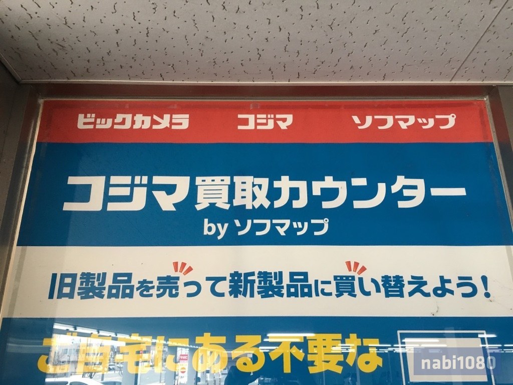男達のiPad Pro 9.7インチ01
