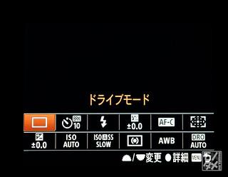 α7IIシリーズカスタムボタン一覧エクセル-フル版_4