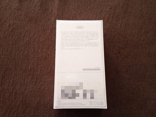 iPhoneSE_opne (6)