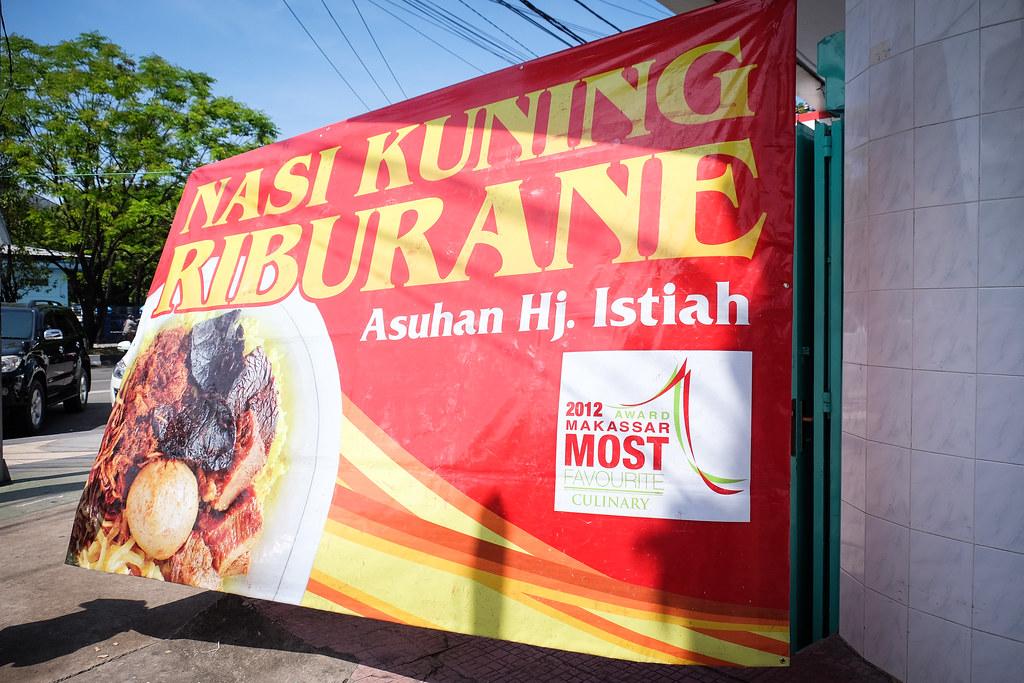 孟加锡食物:米饭库恩Riburane
