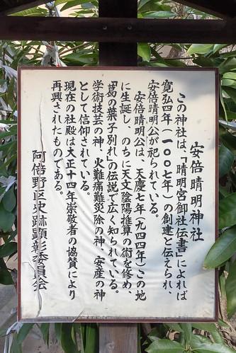 今日は、熊野街道めぐりに行ってきましたー!