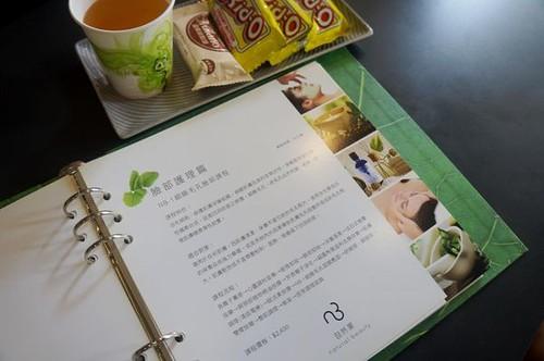 【轉貼】【 試保養 】Natural Beauty 自然美大墩店 細緻毛孔護理體驗 (51)