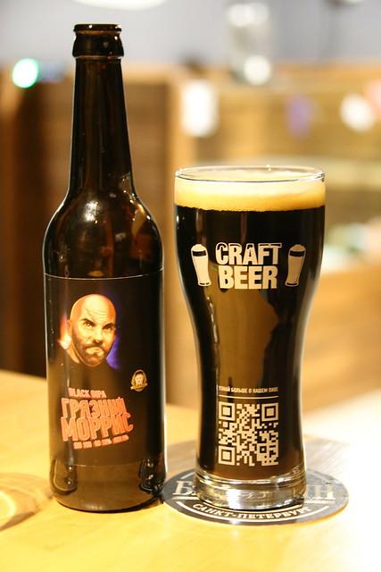 Beer Diet Bar.