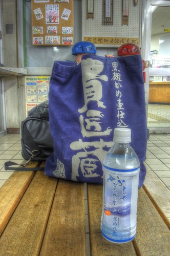 my bottle of water and bags at Furano Station on FEB 14, 2016