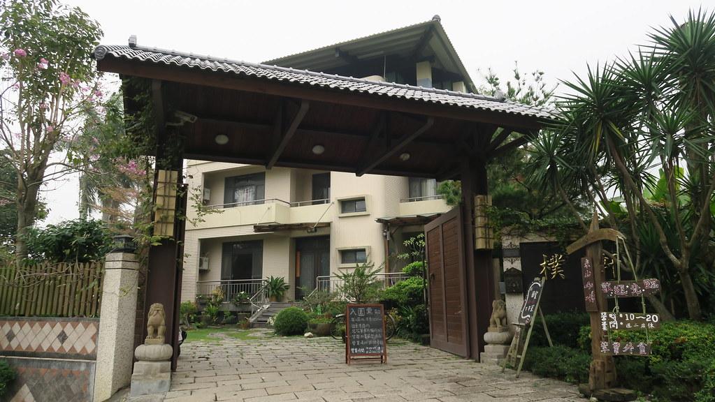 台南市白河區璞軒休閒餐廳 (4)