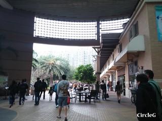 CircleG 遊記 馬灣 珀麗灣 一天散步遊 挪亞方舟 葵芳 中環碼頭 (2)
