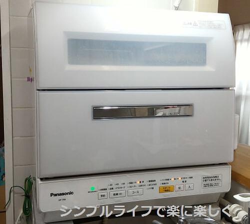 パナソニック食洗機、全体