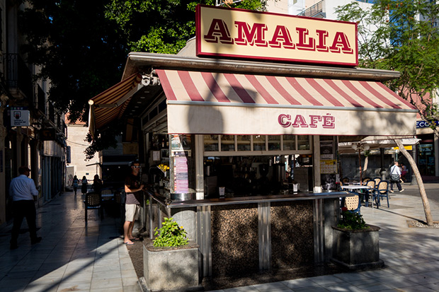 Quiosco Amalia