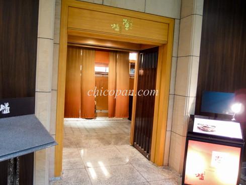 京都ブライトンホテル蛍ほたる店画像