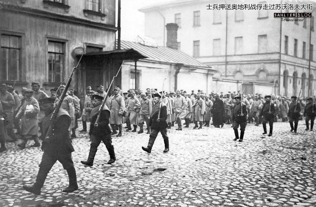 1916年奥地利战俘在彼得格勒02