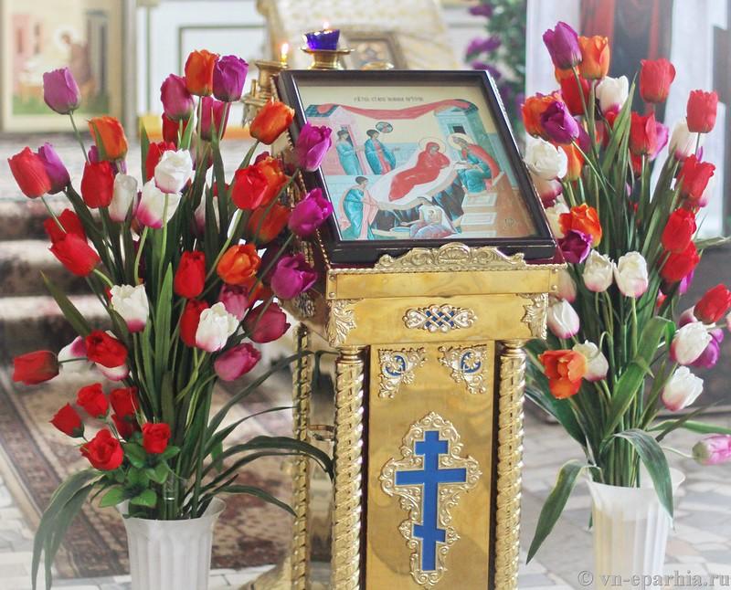Воскресенский собор 245