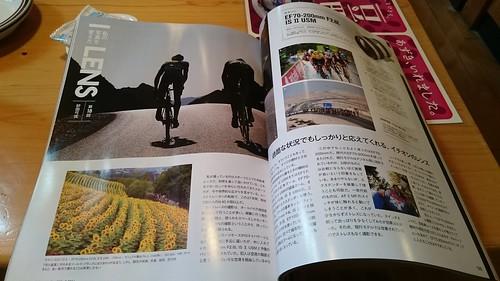 デジタルカメラマガジン2016年3月号