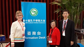 December 06 '15 CISDSU Attends the 10th Confucius Institute Conference