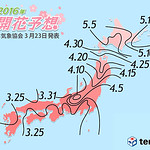 Cherry Blossom Forecast by Japan Weather Association (Mar.23)