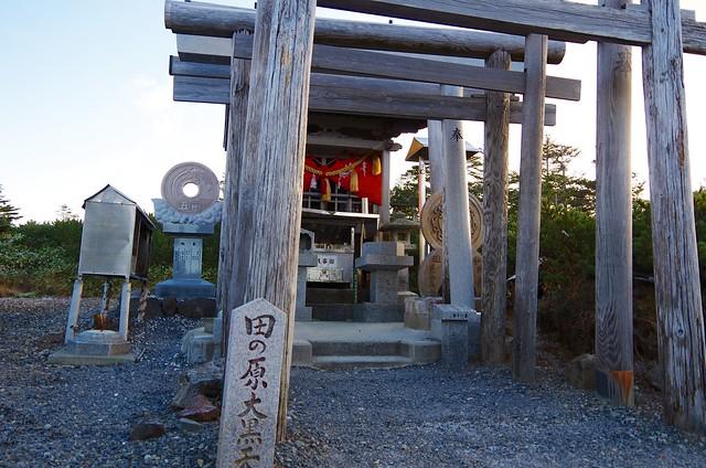 Mt.Ontake 003