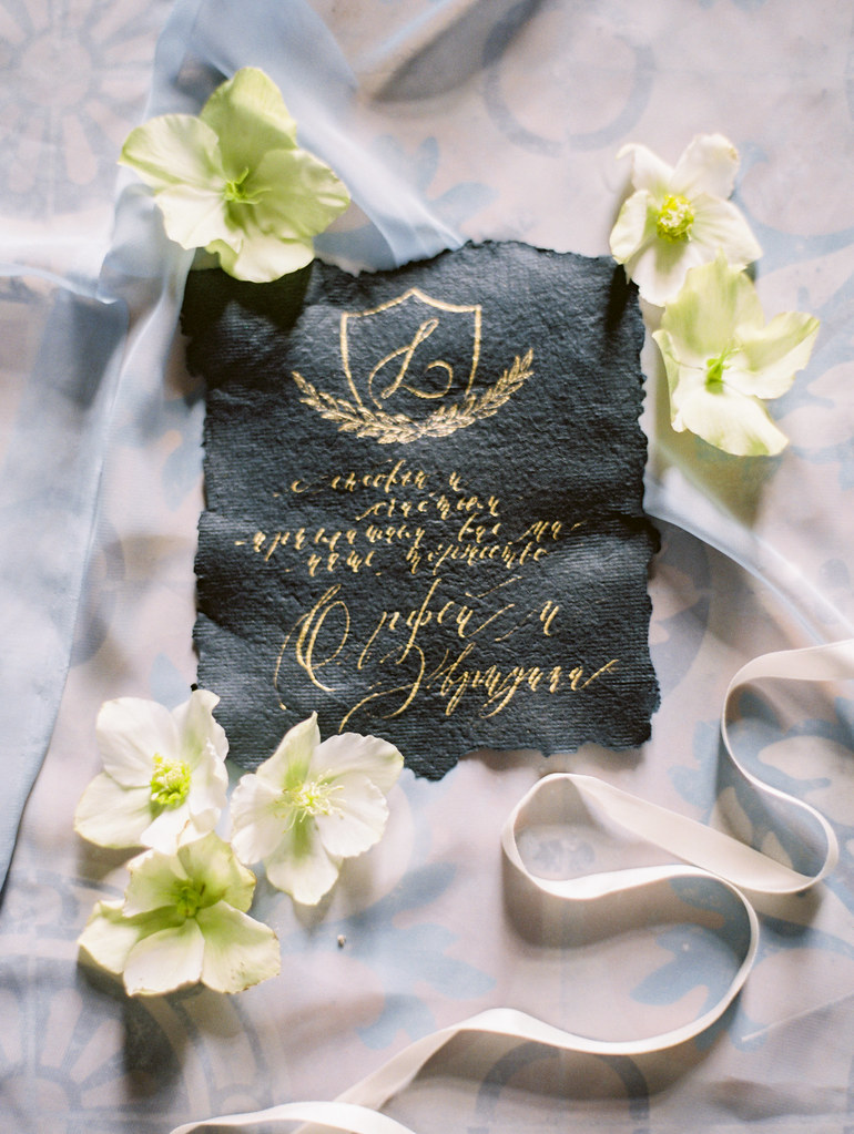 Black and gold wedding invitation | fabmood.com