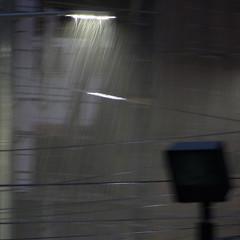LED Rain