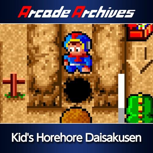 Arcade Archives Kids Horehore Daisakusen