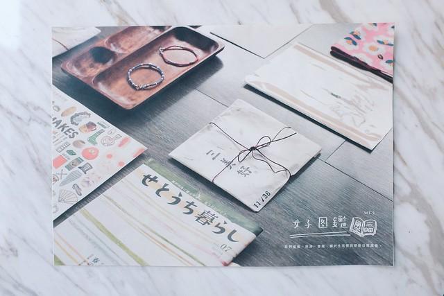 女子圖鑑01