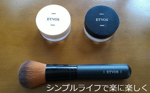 ETVOS、ファンデ3点