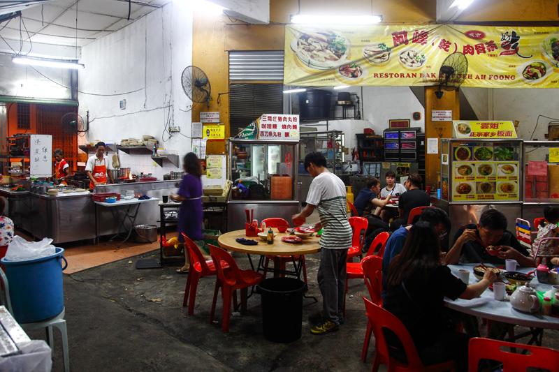 Ah Foong Bak Kut Teh Restaurant Kepong