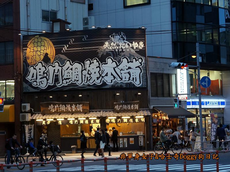 日本咖哩豬排飯&和牛燒肉土古里36