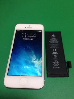 12_iPhone5のバッテリー交換