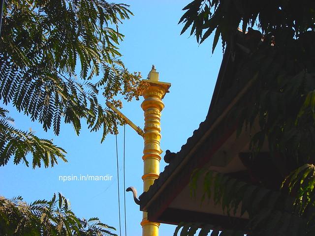 Golden Flag in Shri Ayyappa Mandir