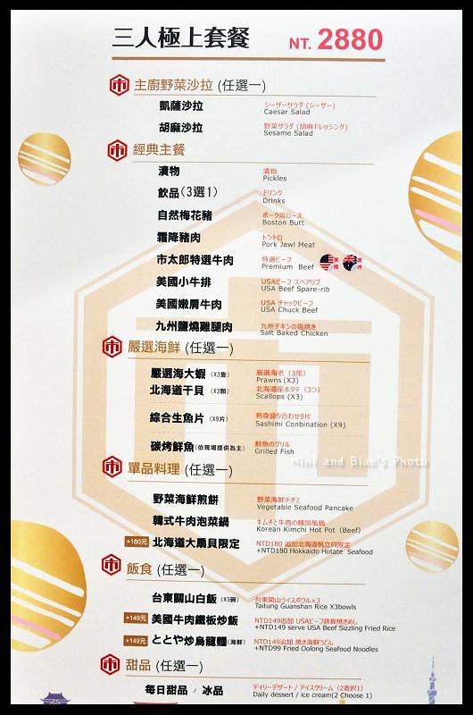 台中燒烤燒肉市場菜單menu價位15