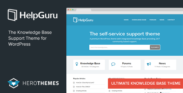 HelpGuru v1.7.1 – A Self-Service Knowledge Base WordPress Theme