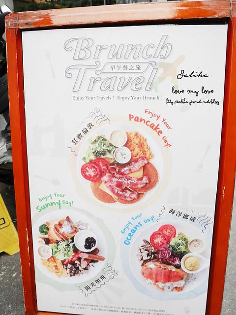 台北中山站餐廳美食早午餐推薦佐曼咖啡 (2)