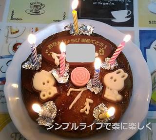 7歳誕生日、誕生日ケーキ