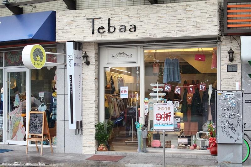 24659262116 d2f71a1dfb b - 熱血採訪。台中北區【Tebaa】一中街新開韓國服飾店,每月親飛韓國東大門帶貨,價格竟然很親民!!!過年消費抽獎送機票