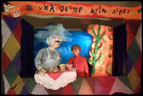κουκλοθέατρο σε παιδικό πάρτι