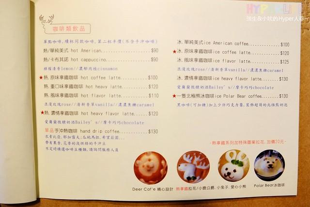 Deer Caf'e menu (2)