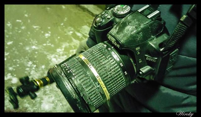 Mi cámara congelada