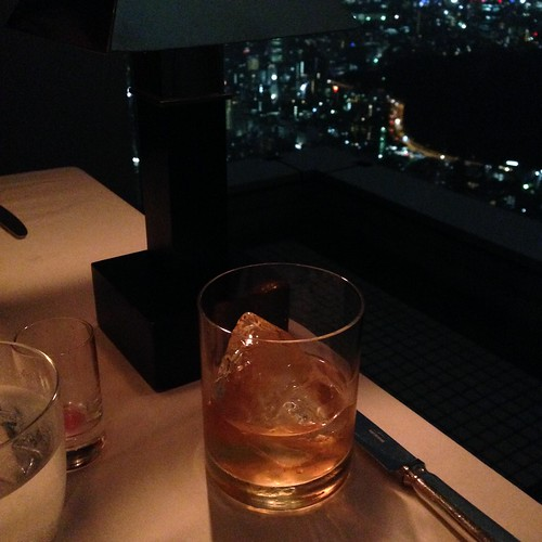 NY Bar @ PH Tokyo