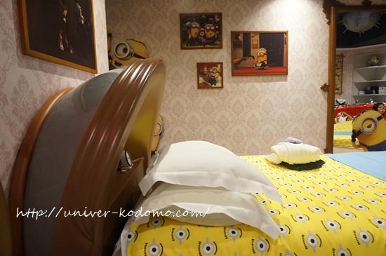 minionroom45